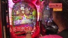 #387 ヒロシ・ヤングアワー/慶次X/Pうる星やつら/Pリングバースデイ/大海4甘/動画