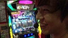 #94 DXセレクション/Re:ゼロ/星矢Sp/ギアスルルーシュ/ハナビ/動画