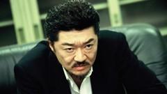 (暴)組織犯罪対策部捜査四課 1/動画
