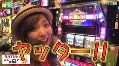 #6 はっちゃき/ジャッカスチーム 後編/動画