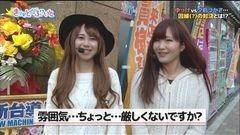 #8 きゃとふぁ/宇宙戦艦ヤマト-ONLYONE/パチスロラブ嬢/動画