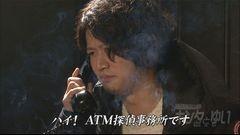 前編/押忍!番長2/押忍!サラリーマン番長/動画
