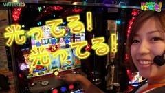 #39 はっちゃき/押忍!番長3 後編/動画