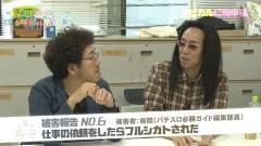 #28 トーキングヘッド/沖ヒカル被害者の会/動画