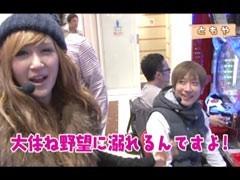 #3 ぱちんこ登龍門CRぱちんAKB48/CR不二子H9AZ1H/動画
