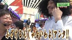 #17 ぱちんこ登龍門パチスロ攻殻機動隊S.A.C./ミリゴZEUS/動画