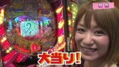 #21 ぱちんこ登龍門/CR牙狼FINA/北斗の拳5覇者/動画