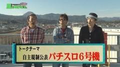 #39 あるていど風/シンフォギア/大海物語4/天下一閃/動画