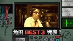 ♯11/動画