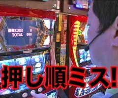 #27黄昏☆びんびん物語GI DREAM/緑ドン/BASARA2/アクエリオン/動画