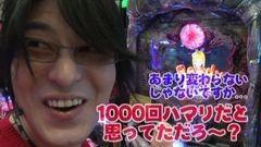 #7 ビジュR1/GO!GO!マリン/海物語IN沖縄3 桜マックス/北斗6拳王/動画
