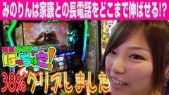 #61 はっちゃき/黄門ちゃまV 後編/動画