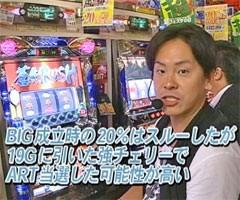 #413射駒タケシの攻略スロット�Z新鬼武者/動画