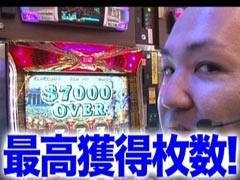 #42黄昏☆びんびん物語�ミリオンゴッド/アイムジャグラー/GI DREAM/動画