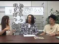 #5 ういちとヒカルのおもスロい人々河原みのり/動画