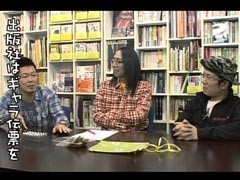 #16 ういちとヒカルのおもスロい人々大崎一万発/動画