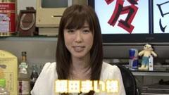 #57 ういちとヒカルのおもスロい人々/銀田まい/動画