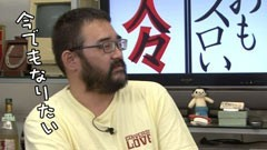 #62 ういちとヒカルのおもスロい人々/岩佐健二/動画