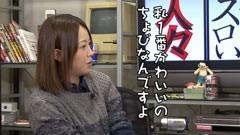 #68 ういちとヒカルのおもスロい人々/かおりっきぃ☆/動画