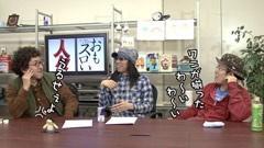 #75 ういちとヒカルのおもスロい人々/木村魚拓/動画