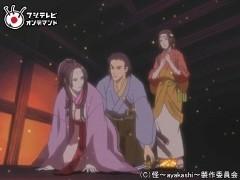 #8 天守物語 大詰め/動画