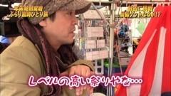 #686 射駒タケシの攻略スロットVII/ミラジャグ/ニューキンハナ/動画
