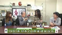#191 おもスロい人々/小島武夫/動画