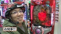 #38 遊びに行こう/悪代官/天下一閃/SPリノMAX/大海4/動画