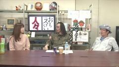 #294 おもスロい人々/東城りお/動画