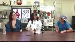 #310 おもスロい人々/麗奈/動画