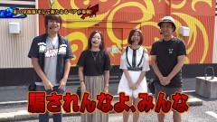 #109 ペアパチ/シンフォギア/大海物語4 BLACK/動画