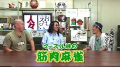 #316 おもスロい人々/マッスル峠/動画