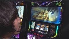 #92 DXセレクション/SLOT劇場版魔法少女まどか☆マギカ[新編]叛逆の物語/動画