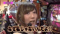 #136 ペアパチ/新・必殺仕置人/大海BLACK/動画