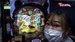 #168 CLIMAXセレクション/戦国乙女6 暁の関ヶ原/動画
