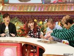 #136 キモうまグルメブヨブヨ物体に藤田ニコル&小峠が挑む!/動画