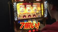 #195 黄昏☆びんびん物語/凱旋/ハーデス/動画