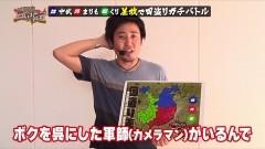 #6 三国志/まどマギ/スロAKB48/不二子A+/動画