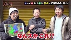 #17 三国志/ハーデス-奪われたZEUSver.- /動画