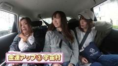 #60 CLIMAXセレクション/009/超GANTZ/ダイナマイトキングin沖縄/動画