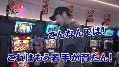 #16 マネ豚3/ハーデス/凱旋/動画