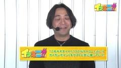 #85 CLIMAXセレクション/V王 Legend/動画
