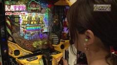 #97 CLIMAXセレクション/うる星やつら ラムのLove Song/不二子 Lupin The End/動画
