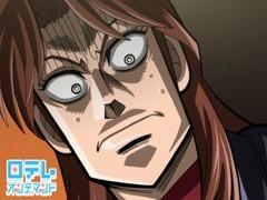 Bet.20 宿運の差/動画