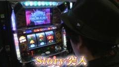#573 射駒タケシの攻略スロット�Z/学園黙示録/動画