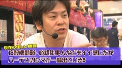 #619 射駒タケシの攻略スロット�Z/ぱちスロAKB48/鉄拳3rd/動画