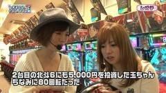 #5 RSGre/ヱヴァ10/CRルパン8/北斗6 拳王/スーパー海物語JP/動画