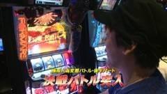 #717 射駒タケシの攻略スロットVII/ぱちスロ テラフォーマーズ/動画