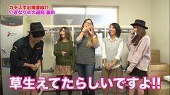 #17 ガチスポ/a-nation/CRリング運命/北斗6拳王/動画