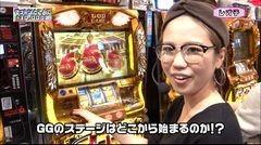 #48 RSGre/蒼天 天帰/真・北斗無双/凱旋/AKB48バラの儀式/動画